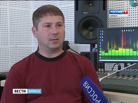 Слушать Голос России онлайн, прямой эфир радио Голос