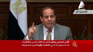 """""""جمعة الأرض"""" تكشف الانسداد السياسي بمصر"""