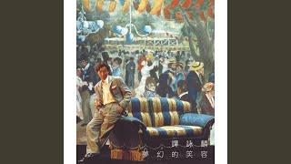 Du Shi Lian Qing