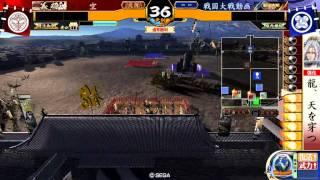 小山田弥太郎 - JapaneseClass.j...
