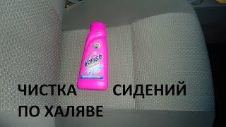 видео Чехлы на Лада Калина (ЭКОкожа + перфорация) красные кирпичи