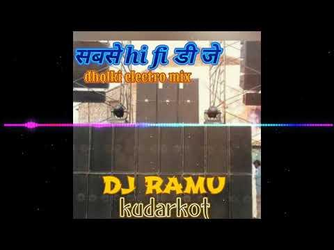 Rate diya buta ke piya ♡♡《hard dance electro mix 》♡♡ dj ramu kudarkot