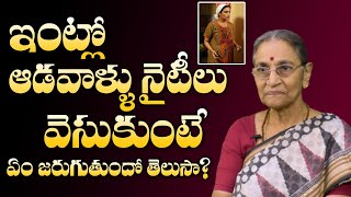 Dr.Anantha Lakshmi About Womens Nighties || Leggings and Tight Jeans || M3