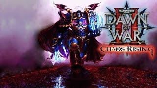 #1 Dawn of War II - Chaos Rising (Холодный прием) на сложном