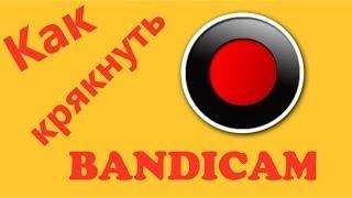 Що таке Bandicam? Як налаштувати його?