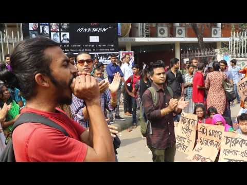 DU fine arts students protest attack on fellows