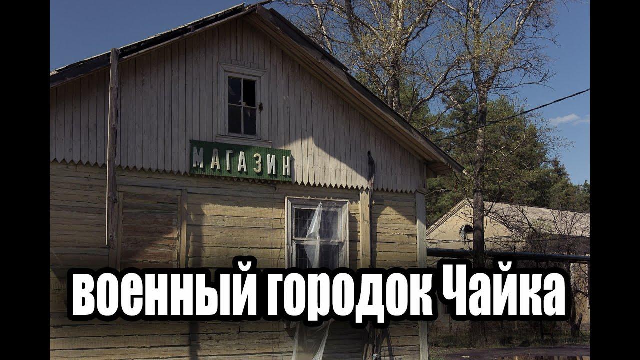 Заброшенная деревня. Остались жители. Брошено все: школа, больница, дома