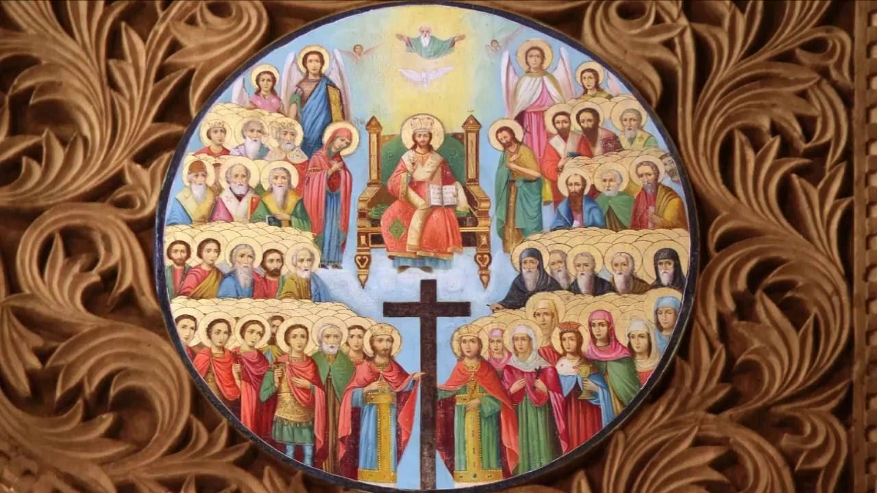 ΛΥΧΝΟΣ ΤΟΙΣ ΠΟΣΙ ΜΟΥ Οι Άγιοι Πάντες - YouTube
