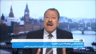 عبدالباري عطوان: