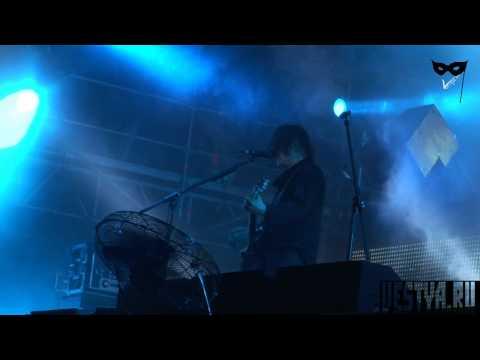 Агата Кристи - Разные люди (Нашествие 2010) live 13/26