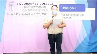 Publication Date: 2021-04-23   Video Title: 0423SJCAwards