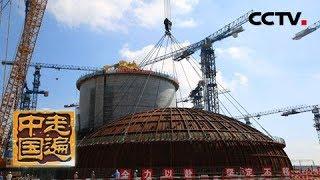 本期节目主要内容: 30多年前,中国第一座商用核电站在广东大亚湾开工建...