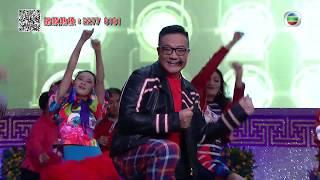 保良愛心慶新春|老青狂舞派 唱得又跳得|魯振順|鄧英敏|天堂鳥|Joejunior