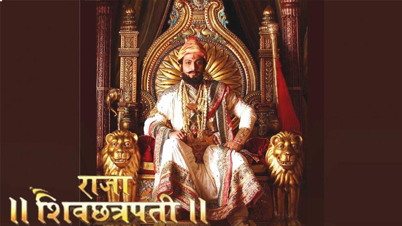 Raja shivchatrapati star pravah serial song.