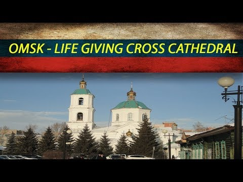 OMSK - Life Giving Cross Cathedral
