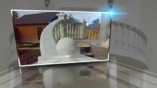 Радиусные перила. Круглые бетонные перила любого радиуса (www.psk-plast.ru)(, 2013-04-22T04:52:33.000Z)