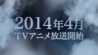 Primeiro vídeo promocional do anime Hitsugime no Chaika