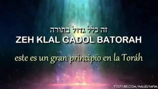 Download lagu Hareini - הריני | 🎙 Benny Friedman - בני פרידמן | C/traducción al español