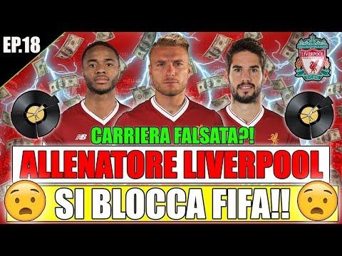 SI BLOCCA FIFA!!! INCREDIBILE!! MAI SUCCESSA UNA COSA DEL GENERE! FIFA 18 CARRIERA ALLENATORE #18
