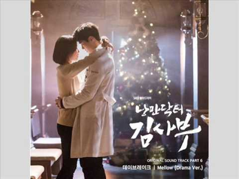 DAYBREAK - Mellow [HAN+ROM+ENG] (OST Romantic Doctor Teacher Kim) |  koreanlovers