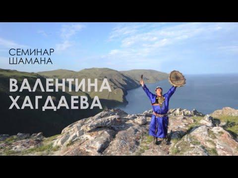 знакомства перми