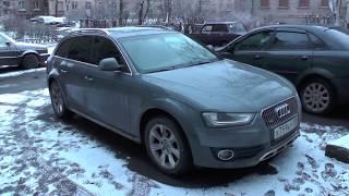Выбираем б\у авто Audi A4 allroad (бюджет 1.200-1.300тр)