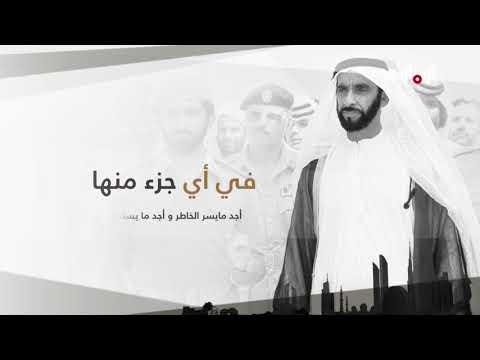 من أقوال الشيخ زايد بن سلطان آل نهيان طيب الله ثراه