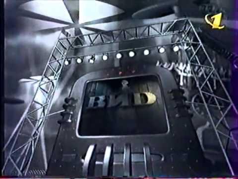 Телекомпания Вид Чудо экран с голосом Дмитрия Крылова thumbnail