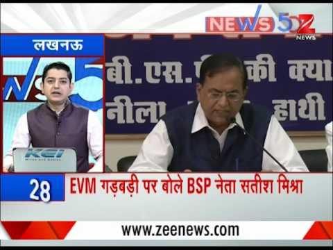 Mayawati expels Naseemuddin Siddiqui and his son Afzal from BSP