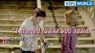 Discovery of Love | 연애의 발견 EP 5 [SUB : KOR, ENG, CHN, MLY, VIE, IND]