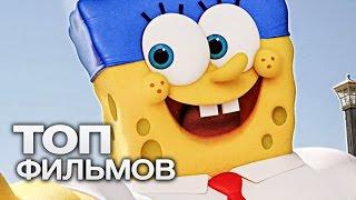 ТОП-10 МУЛЬТФИЛЬМОВ, ДОСТОЙНЫХ ПРОДОЛЖЕНИЯ!