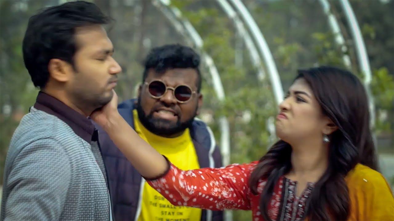 সারিকা কেন থাপ্পর মারল শাওনকে ??? থাপ্পর থেকেই ঘটল দারুণ কিছু !! Bangla Funny Video Clip