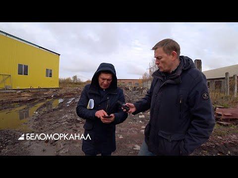 Ангар ваш, но мы вас туда не пустим! 📹 TV29.RU (Северодвинск)