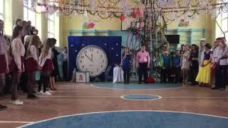 Новорічний танець від учнів 4(8) класу