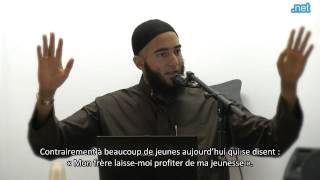 Prépare-toi pour la vie après la mort - Nader Abou Anas