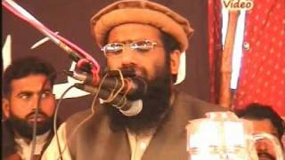 Shane Abubaker Seddiq (RA) part 1 of 3 by maulana Haneef Rabbani