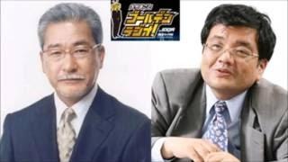 ポッドキャスト「大竹まこと ゴールデンラジオ!」 00:00 オープニング ...