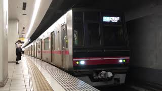 [汚れがだいぶ目立っている…]名鉄瀬戸線4000系 4003f(準急尾張瀬戸行き)栄町駅  発車‼️