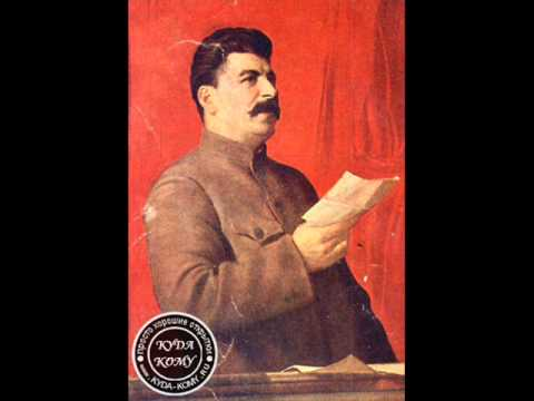 Stalin singing The Internationale