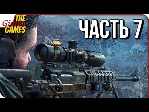 Sniper Ghost Warrior 3 - Стоит ли покупать игру? (Геймплей, Бета тест)