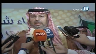 رئيس هيئة الرياضة يفتتح منشاة نادي ضمك بخميس مشيط