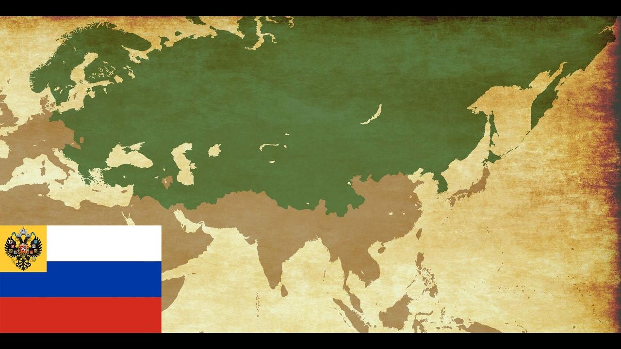 картинки россия великая империя равно