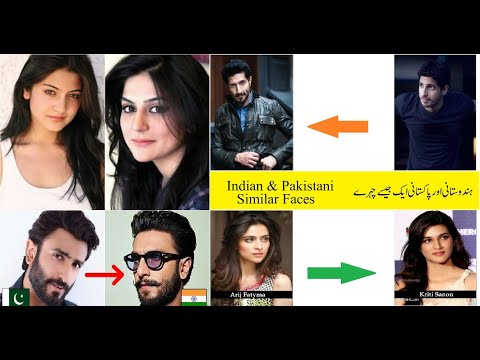 Pakistani & Indian Celebrities Which Have similar Faces