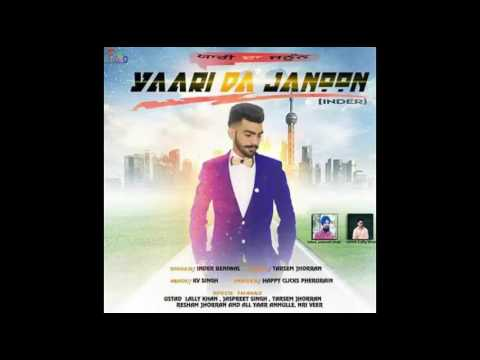 Latest Punjabi Songs||Yaari Da Janoon||Inder Beniwal