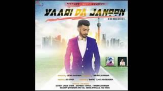 Yaari Da Janoon (Inder Beniwal) Mp3 Song Download