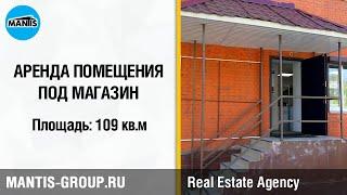 Аренда магазина в проходном месте(, 2015-06-08T07:37:26.000Z)