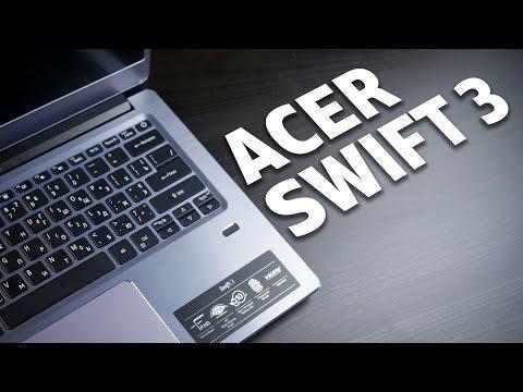 Обзор Acer Swift 3 — недорого, но не дешево