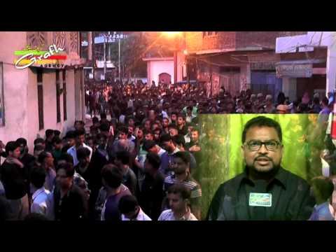 Lucknow Taboot-e-Gileem | Zarbat Imam Ali (a.s.) | 19th Ramzan 1436 | Masjid-e-Kufa