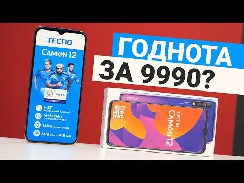 Смартфон за 9990 рублей от лидера рынка, о котором вы не знаете / ОБЗОР Tecno Camon 12