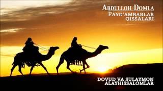 Abdulloh Domla Dovud Va Sulaymon Alayhissalom Payg Ambarlar Qissalari